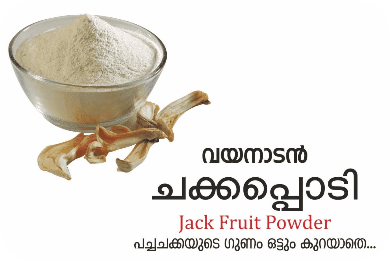 Wayanadan-Pacha-chakka-podi-kochi