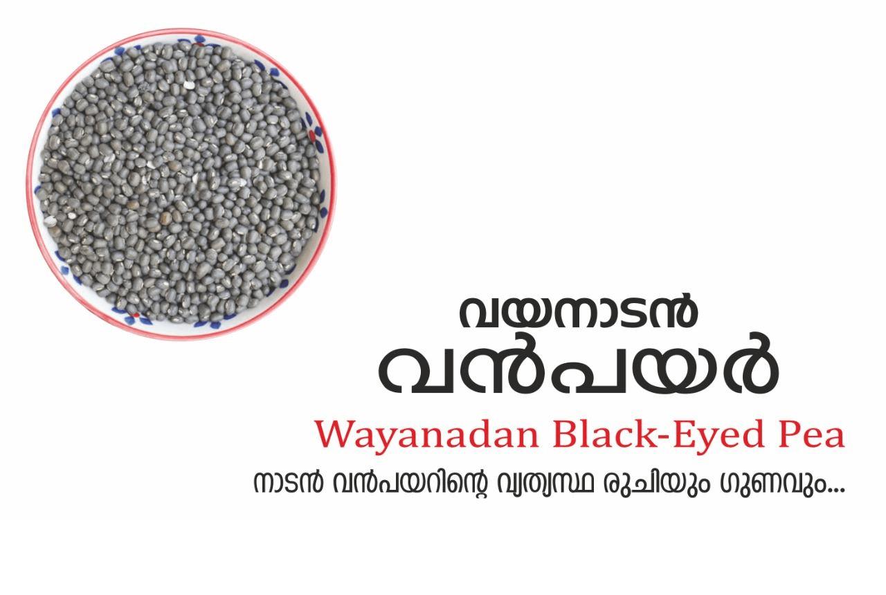 Wayanadan-Black-Eyed-Pea